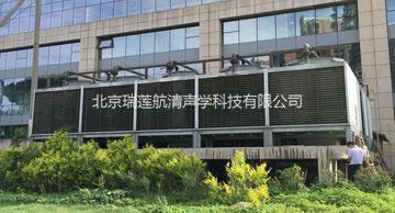 沈阳国贸饭店冷却塔噪- 消声降噪