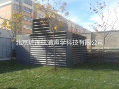 北京科勒空调机组隔音- 消声降噪