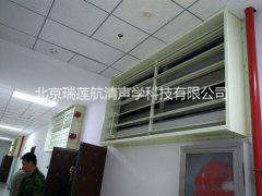 北京市冠方大厦海淀法- 消声降噪