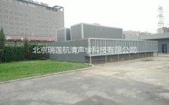 中国农业部党校空气源- 消声降噪