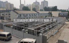 中国领航科技大厦噪声- 消声降噪